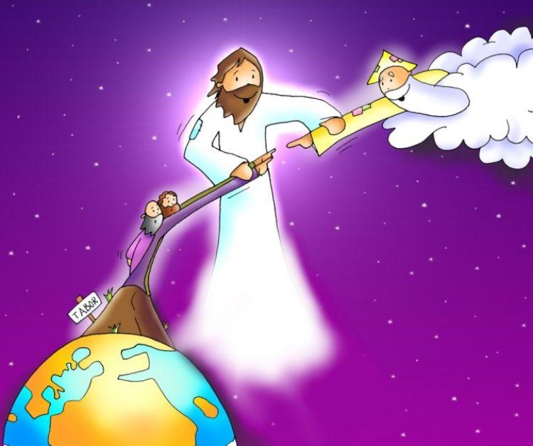 Jesus en caricatura