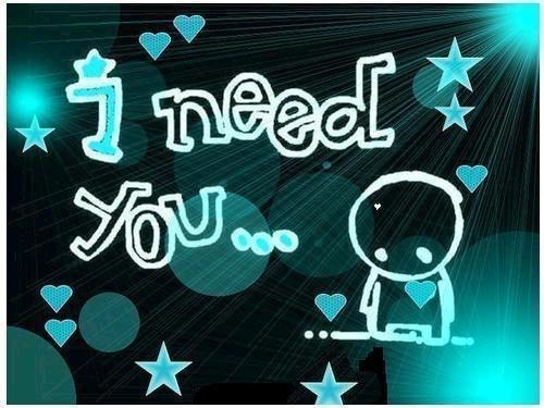 te-necesito-mucho