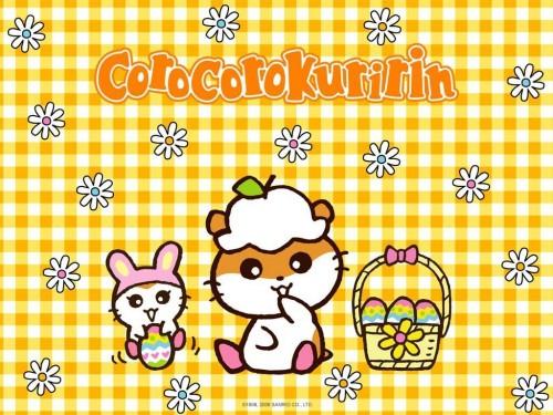 kuririn3 e1350676634765 Imagenes tiernas de Kuririn