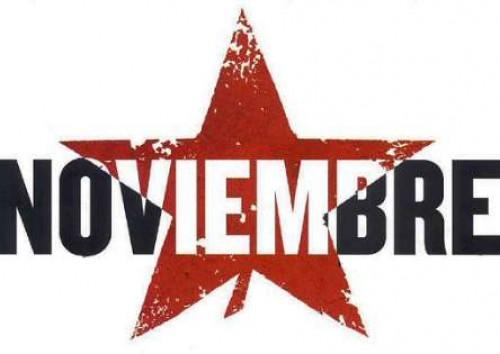 noviembre e1351782182564 Imágenes tiernas de Noviembre