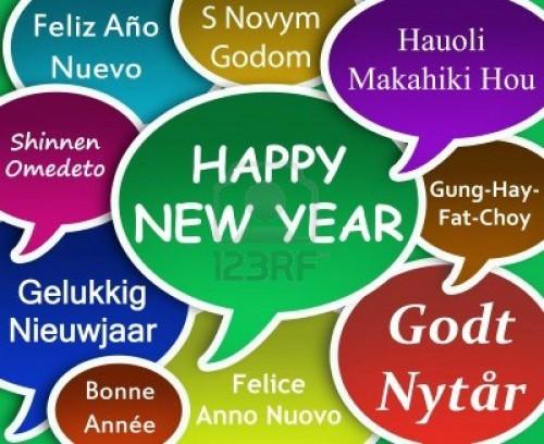 10080386 ilustracion de feliz ano nuevo en muchos idiomas e1356790377459 Feliz año nuevo