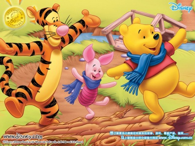 Imagen tierna de winnie the pooh