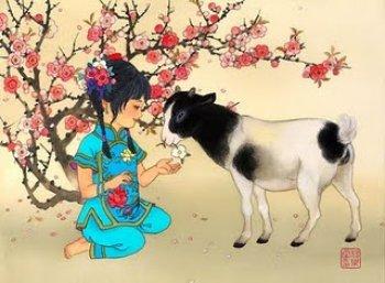 imagen tierna oriental