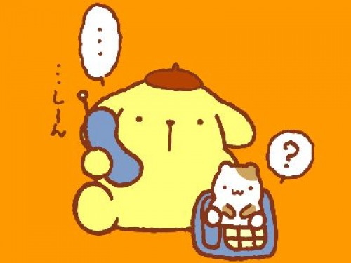 normal_Purin